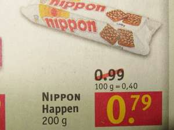 (Rossmann) Nippon Puffreis 200g für 0,79 Euro ab 30.11.15