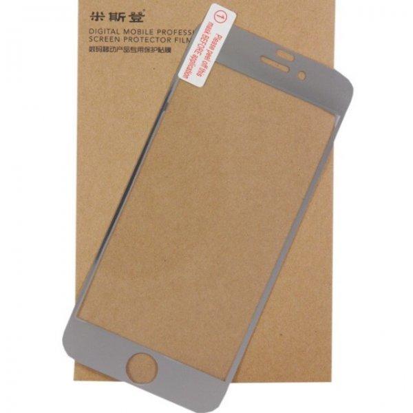 [Amazon Prime] Panzerglas für iPhone 6, Display Schutz, tempered glas, Schutzglas 0,3 mm kostenlos mit Prime sonst 3€