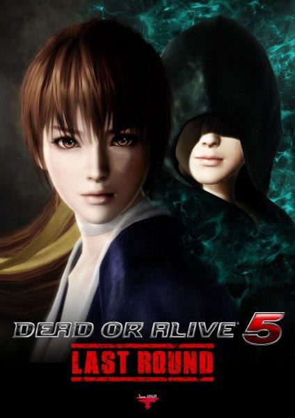 DEAD OR ALIVE 5 Last Round: Core Fighters ist ab sofort als kostenloser Download für die xbox one verfügbar