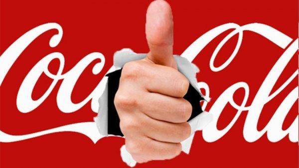 [Grenzgänger PL/Frankfurt (Oder)] Coca Cola 2.25L für ~82ct (36ct/Liter) bei Intermarche