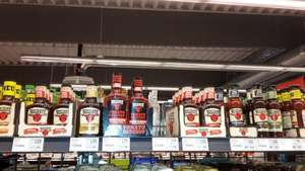 (Lokal) Alle Bull's Eye Sauce & Ketchup (425 ml) für 1 Euro bei Rewe in Alzenau