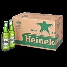 [GRENZGÄNGER NL] PLUS - 24 x 0,33 Heineken Bier für 8,99 (ohne Pfand)