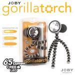 Joby Gorillatorch LED-Taschenlampe mit flexiblen Beinen und Magnetfüßen für 16 Euro @iBood