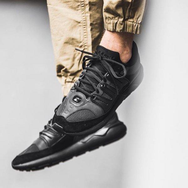 "Urban Outfitters - adidas Sneaker ""Tubular 93"" in Schwarz"