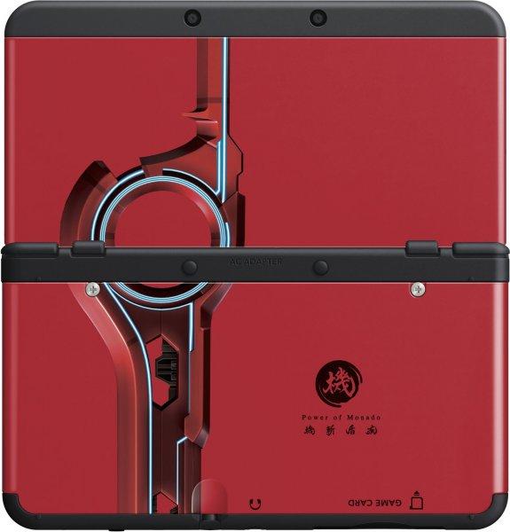 Nintendo New 3DS Zierblende - Xenoblade für 7,94 € bei MyToys