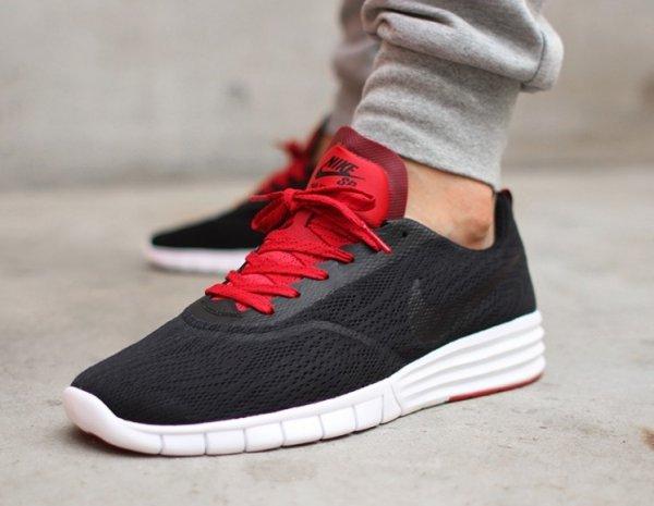 [Sizeer] Nike Paul Rodriguez 9R/R - schwarz - für 50,71 € / Idealo: 79,90 €  (Link im Kommentar)