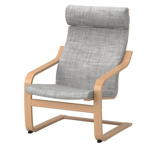 """[LOKAL] IKEA Sindelfingen Poäng """"Relax"""" Sessel 74€"""