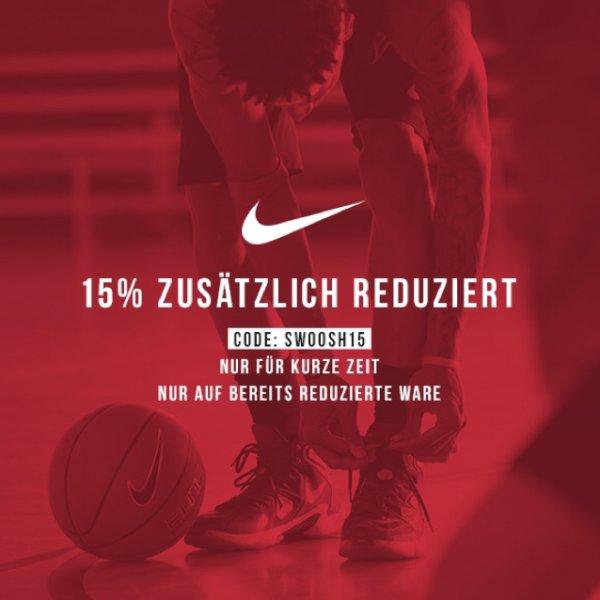 [Kickz] Zusätzliche 15% auf bereits reduzierte Nike Artikel