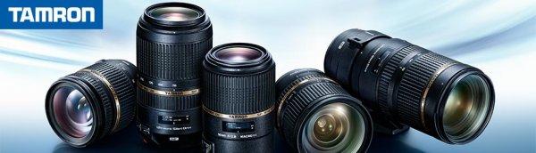 Tamron Objektive mit 20-75€ direktabzug (Mediamarkt ONLINE)