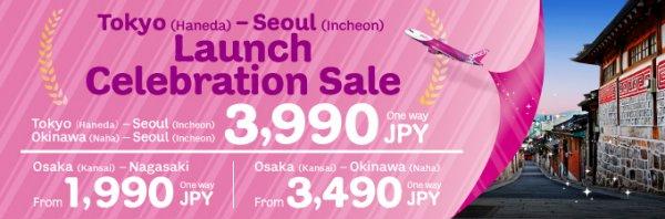Sale bei Peach (Japanische Airline) für domestic und Taipei, Seoul etc.