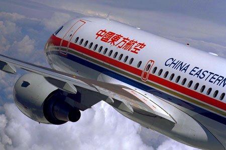 FRA - BKK return mit Stopp in Shanghai im März und April