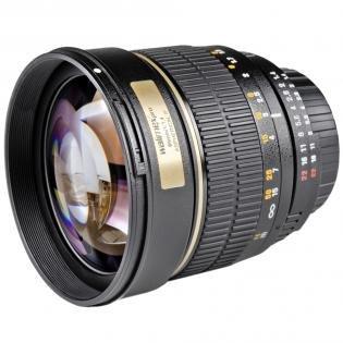 [redcoon.de] Walimex Pro Objektiv 85mm 1.4 IF für Canon für 202,99€ | Idealo 299€ -> Ersparnis 32,11%