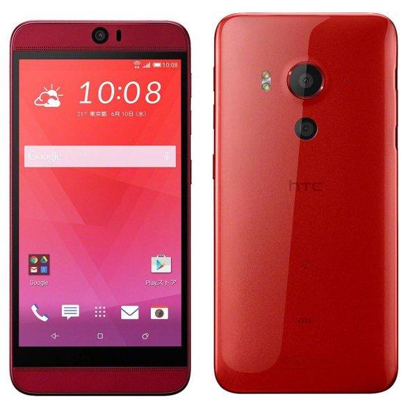 HTC J Butterfly für 299€