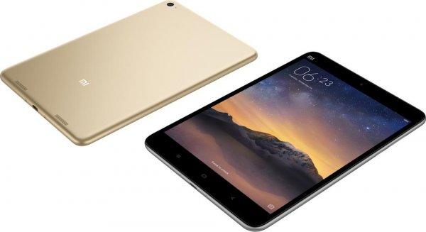 Xiaomi Mi Pad 2 64GB Silber/Gold Windows 10