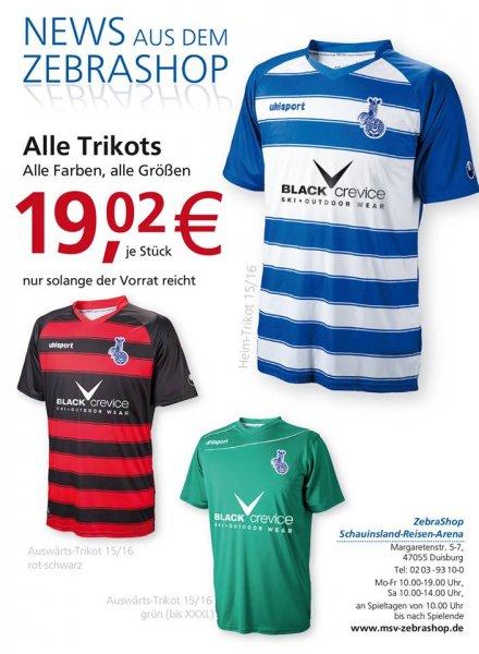 MSV Duisburg Trikot für 19,02€ + ggf. 7€ VSK (und weitere Teamwear)