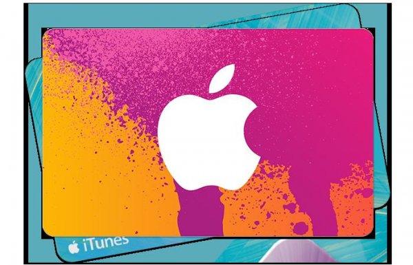 REWE: Rabatt auf iTunes Giftcards
