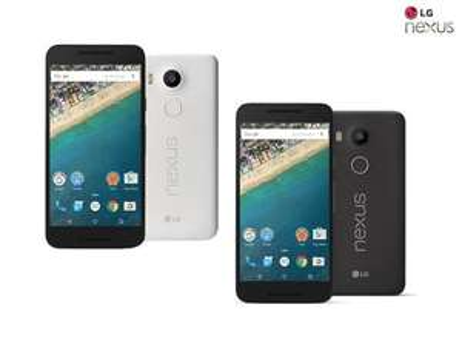 ibood: Google Nexus 5X LTE schwarz & weiß, 319,95€ (32GB) (5,2'' FHD IPS, Snapdragon 808 Hexacore, 2GB RAM, USB Type-C, Fingerabdrucksensor, 12,3MP + 5MP Kamera, 2700 mAh mit Quickcharge, Android 6)