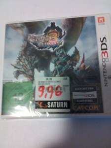 [Lokal Münster, Saturn York Ring] Nintendo 3DS - Monster Hunter 3: Ultimate