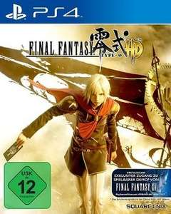Final Fantasy Type-0 HD - Steelbook Edition [PS4] / [One]