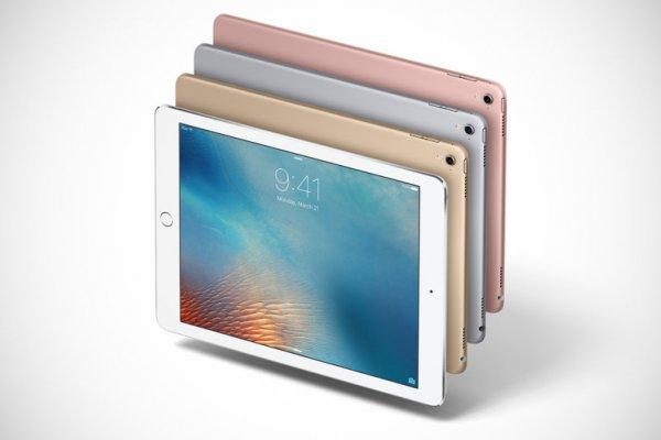 [Otto] iPad Pro 9,7 Zoll + 1743 Bahn.Bonus Punkte für Bahn.Bonus Bestandskunden) bzw. 2243 Punkte für Bahn.Bonus Neukunden