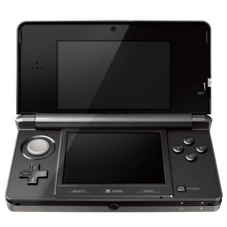 Nintendo 3DS für 99€ bei Redcoon
