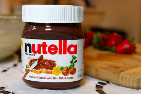 [REWE] Nutella - 750g für 2,69 - 1kg = 3,59