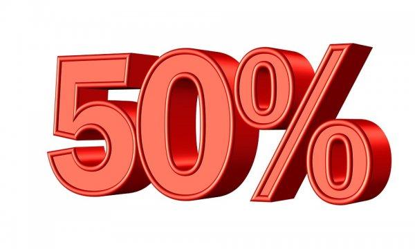 Hagebau Menden (Sauerland) -- 50% auf alle Philips und Massive Leuchten