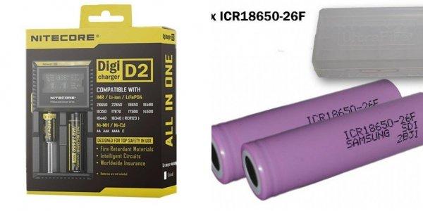 kleiner Nischendeal für Dampfer und Taschenlampenfans Nitecore Intellicharge D2 + 2x Samsung ICR18650-26F und andere Varianten@Amazon 18€
