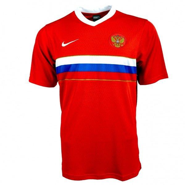 Sportspar.de:Trikot russische Nationalmannschaft für 13,94