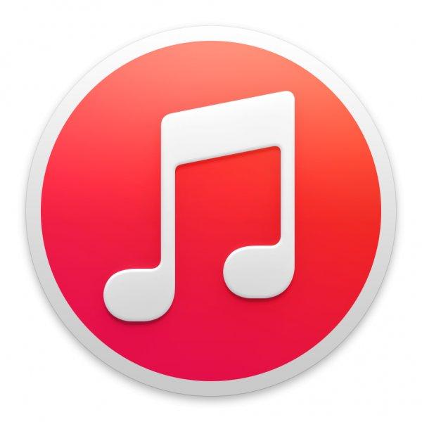 [Sparkasse] iTunes: 15% Frühlingsrabatt auf 25 Euro Guthaben im Online-Banking