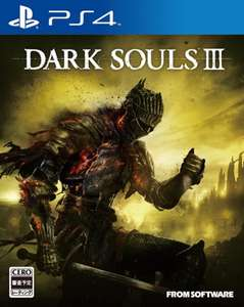 [lokal Worms] Dark Souls 3 - PS4 - MediaMarkt