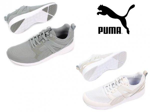 Puma Aril Evolution Unisex-Sportschuhe in weiß oder grau für 32,99€ inkl. Versand - @Dealclub