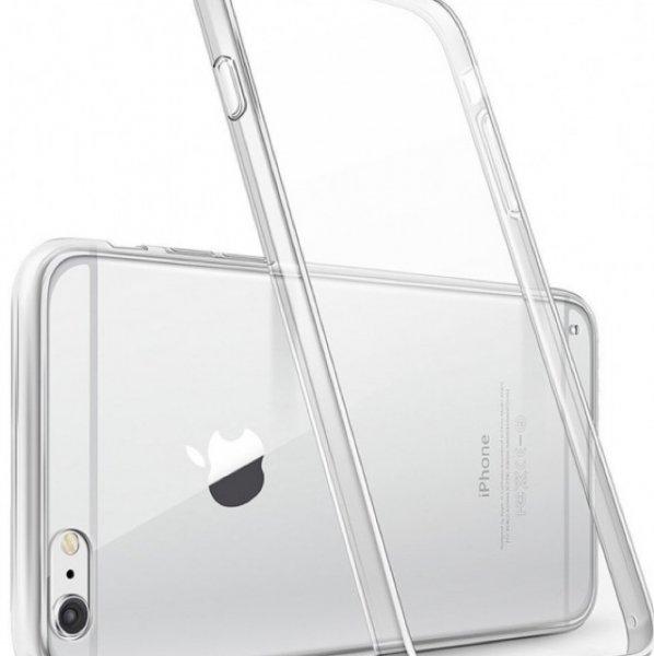 Gute IPhone 6 / 6S Hülle für effektiv 3,57€