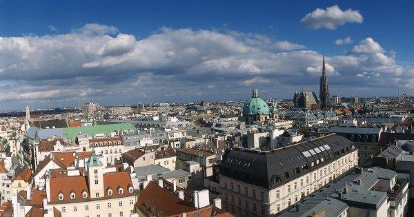 [Ebay wow] 2 Übernachtungen in Wien (4 Sterne-Hotel Ananas) mit Frühstück und Stadtführer für zwei Personen für 99,00 €