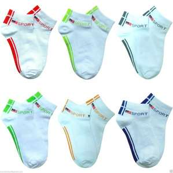 [Ebay]12 Paar Kinder Socken für 8,42 inkl. Versand