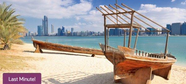 Abu Dhabi: 7 Tage im  5* Hotel ab 393€ inkl. Frühstück, Flügen & Transfer