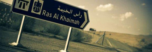 (L'TUR // Super Last Minute) Flüge nach Ras Al Khaimah (RKT) Vereinigte Arabische Emirate (Di 03.05. - 10.05) ab Hannover