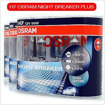 2x Osram Nightbreaker PLUS H7 & Osram Longlife