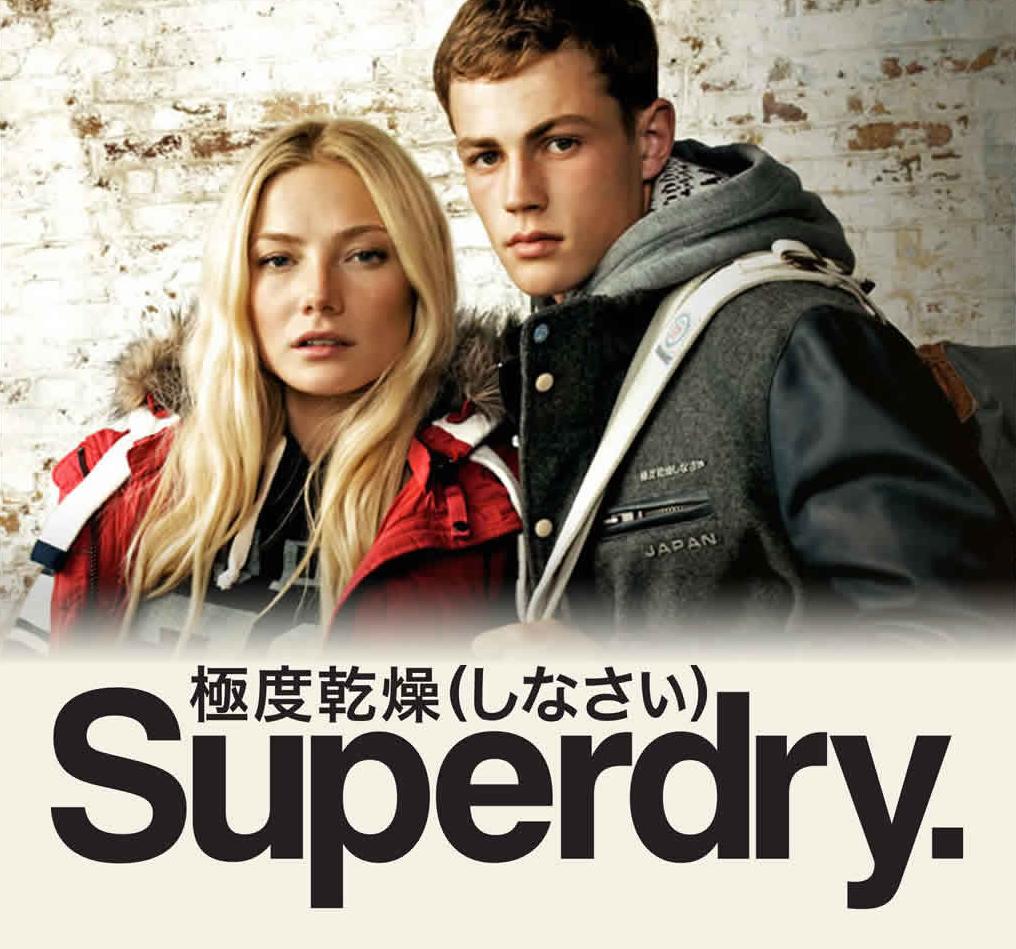 3 für 2 auf das komplette Angebot + gratis Versand bei [Superdry]
