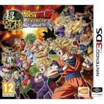 (TheGameCollection) Dragon Ball Z: Extreme Butoden (3DS) für 13,99€