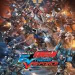 [DE PSN] MOBILE SUIT GUNDAM EXTREME VS-FORCE (PS Vita) für 39,99 €