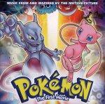 (Pokemon.tv) Pokémon – Der Film als Stream und Download