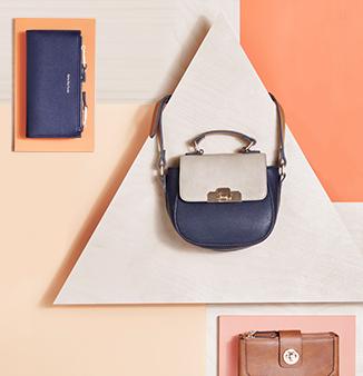 Bis zu 70% Rabatt auf Taschen, Rucksäcke, Schmuck und Kleinkram bei Accessorize