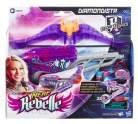 Hasbro Rebelle Diamondista für 5€ bei Abholung @[real] statt ca. 10€