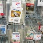 [Lokal: Real Neumünster] 32 GB Evo & Ultra MicroSDXC - 7,99 €