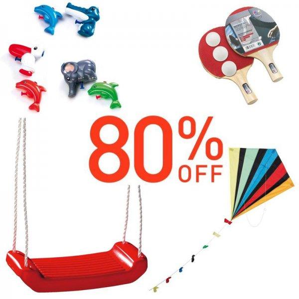 Happy People, Outdoor, Camping, Technik und Schreibwaren Abverkauf - 80% Rabatt