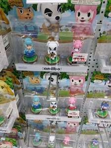 (lokal Saturn HH Mö) 3er set amiibos animal crossing