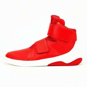 Nike Marxman university red/sail/black für 50€ + 3,99€ Versand @snipes