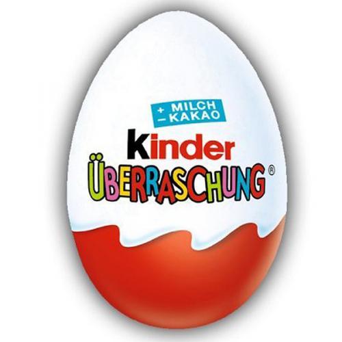 Ferrero Überraschungs-Ei (Ü-Ei) Überraschungseier für 0,22€ @LIDL