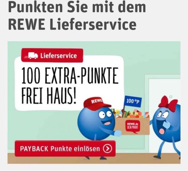 100 extra payback punkte von rewe online bei einloesung eines 10€-einkaufsgutscheins (nur beim lieferservice)